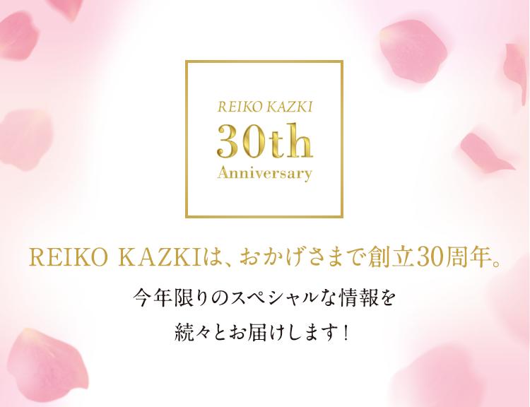 REIKO KAZKI 30th anniversary